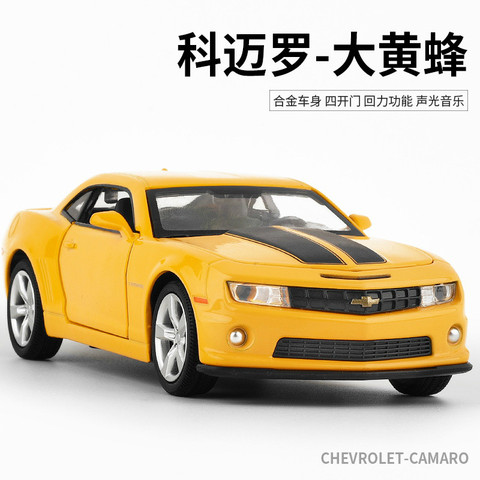 1:32 Hot Alloy Diecast Car Models for Camaro Door Open Super Hornet Juguetes Cars Toys for children kids adult birthday gift Multan