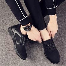 Koovan Men's Shoes Sneakers 2018 Autumn New Breathable Sneakers Casual Shoes Boys Driving Shoes Business Wholesale