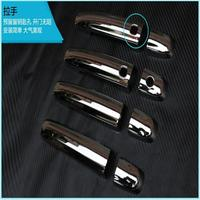 Fit For SUZUKI Sx4 S CROSS 2014 2015 2016 ABS Chrome Door Handle Cover Trim With