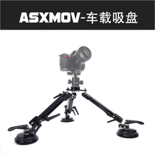 ASXMOV 2017 New Aluminum Adjustable Flexible Professional Lightweight Vehicle Tripod Car Suction Cup for DSLR Camera