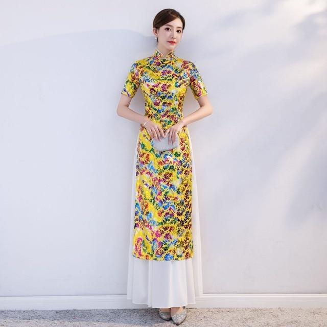 Fashion Yellow Dress Long Cheongsam Wedding Qipao Modern Formal Chinese  Dresses Women Traditional Qipao Evening Dress 773d2bfb5ea4
