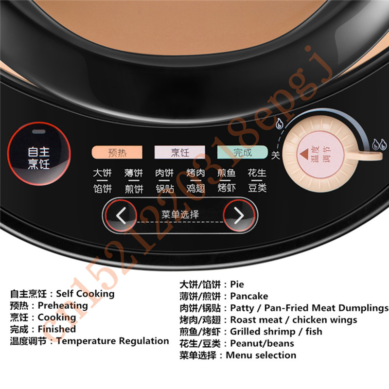 220V Multifunctional Electric Crepe Maker Baking Pan Household Pancake Maker Machine Non-stick Dual-side Heating EU/AU/UK Plug