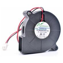 Zupełnie nowy oryginalny ANCHAOPU SF5015SL 5 cm 5015 12 V 0.06A bardzo cichy nawilżacz wbudowany wentylator chłodzący