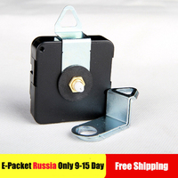 E Packet To Russia Fast Step Quartz Wall Clock Movement Repair Parts Shafts 12mm Within Free