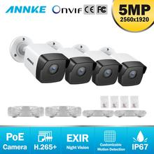 ANNKE 4PCS Ultra HD 5MP POE Camera Outdoor Indoor Weatherproof Security Network Bullet EXIR Night Vision Email Alert Camera Kit