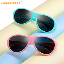 Kids Children Sunglasses 1.5-11 years Girls Boys Blue