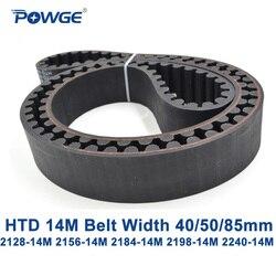POWGE HTD 14M synchronous belt C=2128/2156/2184/2198/2240 width 40/50/85mm Teeth 152 154 156 157 160 HTD14M 2198-14M 2240-14M