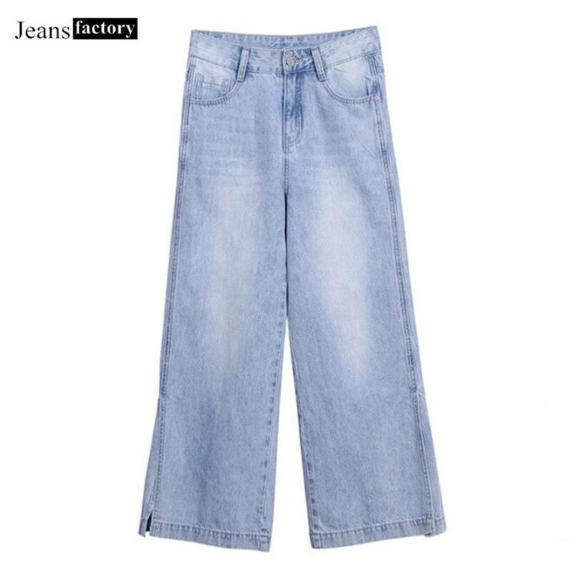 Jean femme taille haute jean femme copain Streetwear femme Denim lavé Slim jambe large pantalon ample bleu clair pantalon femme