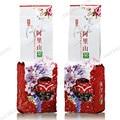 Taiwan Alishan Tea high mountain gold oolong tea Reduce fat slimming tea 250g free shipping