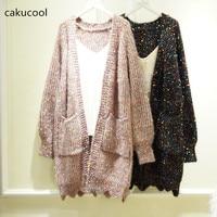 Cakucool Women Gold Lurex Open Stitch Bling Sequins Midi Long Cardigan Loose Korean Sweater Shiny Knit Coat Outerwear Femme Plus