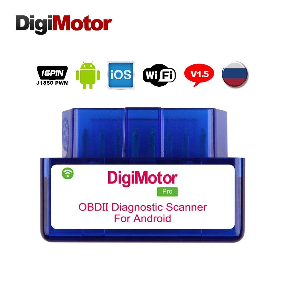 Prix pour Digimotor V1.5 ELM327 WiFi Tous Les Protocoles OBDII Voiture De Diagnostic Outil OBD2 Lecteur de Code Scanner IOS Android PC elm327 DiagnosticTool