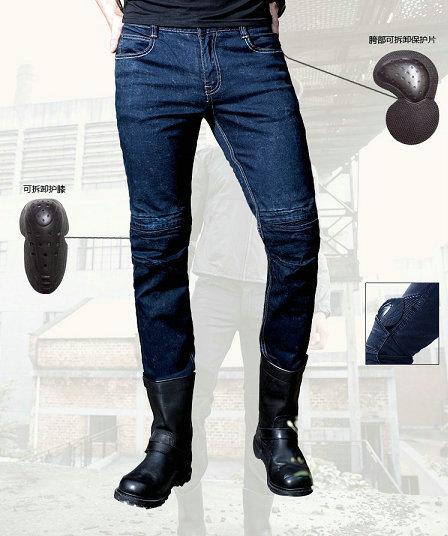uglybros pants denim jeans motorcycle incision hip motorcycle street bike pants