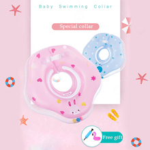 Colorful Baby Swimming Ring PVC Neck Inflatable Wheels for Newborns Bathing Pools Accessories