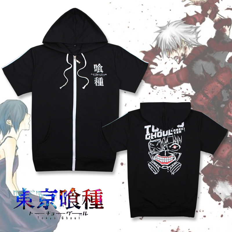 Anime Tokyo Ghoul Cosplay Costume Unisex Short Sleeve Hoodie Sweatshirt Kaneki Ken Hooded Sweat Shirts Coat Jacket Tops