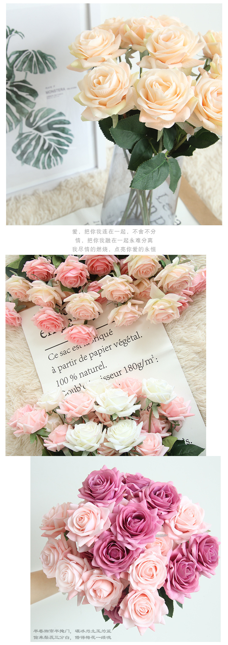 Real touch roses artificial flower wedding home decoration (34)
