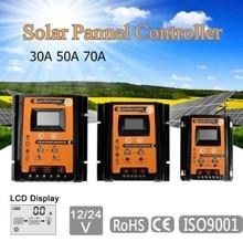 30A/50A/70A 12 فولت 24 فولت السيارات الشمسية جهاز التحكم في الشحن PWM مع ألواح خلايا شمسية LCD منظم PV المنزل