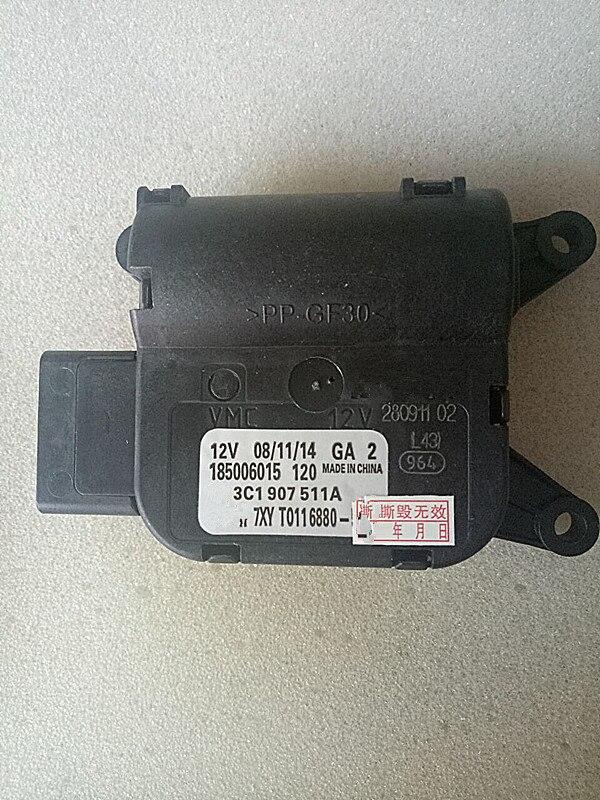 AC Température Ajuster Valve Réservoir D'évaporation Moteur POUR VW Passat B6 B7 CC 3C1 907 511 Un