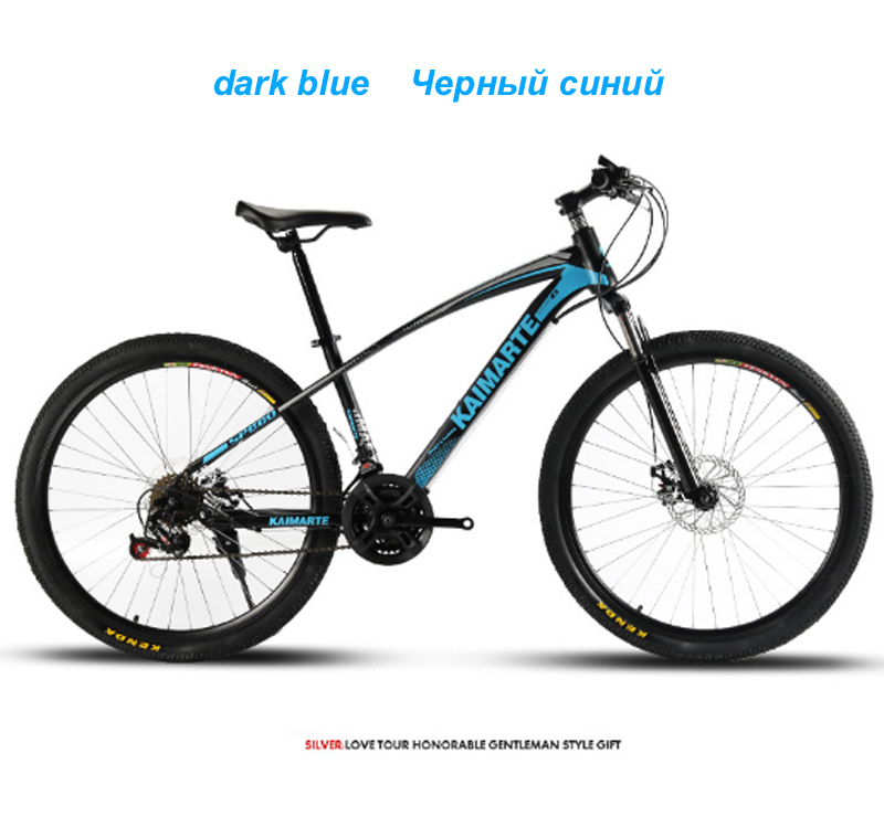 HTB1R3BLNb2pK1RjSZFsq6yNlXXaS 24 and 26 inch  mountain bike 21 speed bicycle front and rear disc brakes bike with shock absorbing riding bicycle