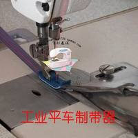 Machine Single Needle Lockstitch Machine With 10mm Sling Strap Trousers With Wide Pressure Ear Hat