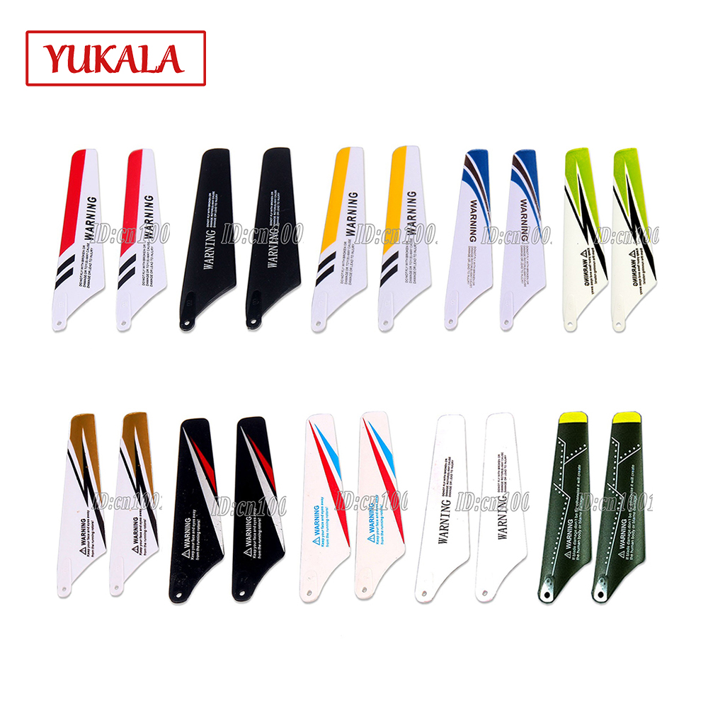 Free shipping + Wholesale SYMA S107G S107 spare parts wings Main Blades S107-02 for S107G RC Helicopter from origin factory wholesale mjx toys new product f49 f649 single propellers 2 4g 4ch rc helicopter blue spare parts package free shipping