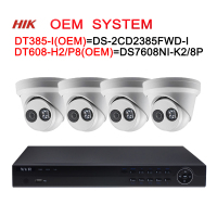 4K 8POE Security CCTV System Kits NVR Hikvision OEM DT608 H2/P8=DS 7608NI K2/8P & 4pcs 8MP IP Camera DT385 I=DS 2CD2385FWD I