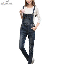 OKXGNZ Women Jeans Belt Pants 2017New Year Edition Korean Large size Cowboy Pants High-end Leisure Loose spring Jeans Women Q593