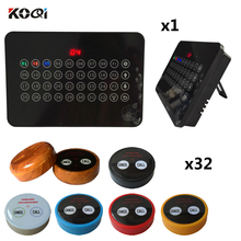 Restaurant Wireless Service Call System Koqi Factory Ycall 433.92MHZ Wireless Electronic Voting Pager(1 display+2 call button) a model for direct recording electronic voting systems