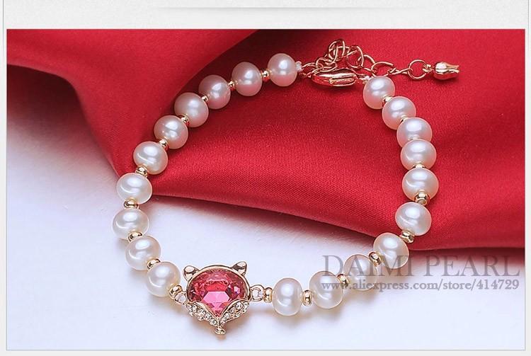 fox bracelet (2)
