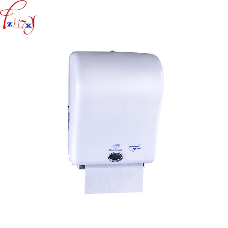 1PC Fully automatic induction paper machine X-3322 electric wipe paper towel rack induction paper towel machine цена