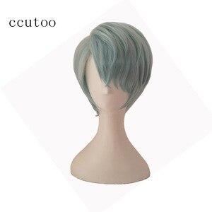 "Image 4 - ccutoo Mystic Messenger 707 saeran 12"" Orange Short Fluffy Layered Synthetic Hair ZEN Yoosung Heat Resistance Cosplay Full Wigs"
