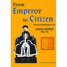 From Emperor to Citizen:The Autobiography of Aisin-Gioro Language English Keep on Lifelong learn as long you live-370