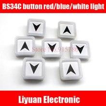 2 шт 32,5 мм* 32,5 мм Кнопка лифта/BS34C Кнопка квадратная кнопка красный синий белый свет DC24V-30V