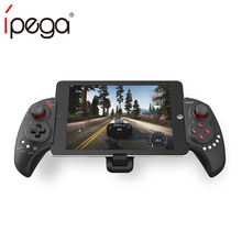 iPega PG-9023 PG 9023 Беспроводной геймпад Bluetooth-контроллер Gamepad Регулируемые кронштейны для Android / iOS Tablet PC Phone джойстик для телефона