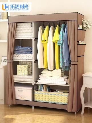 Armoire Simple tissu art maison garde-robe location chambre armoire assemblage dortoir suspendus vêtements armoire simple moderne économie