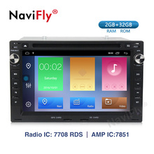 Navifly! 2G + 32G Android 9.1 Auto dvd radio audio Multimedia-Player GPS Für VW Volkswagen PASSAT B5 MK5 GOLF POLO TRANSPORTER RDS(China)