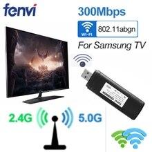 USB TV Wireless Wi-Fi Adapter for Samsung Smart WIS12ABGNX WIS09ABGN 300M Wifi Receiver