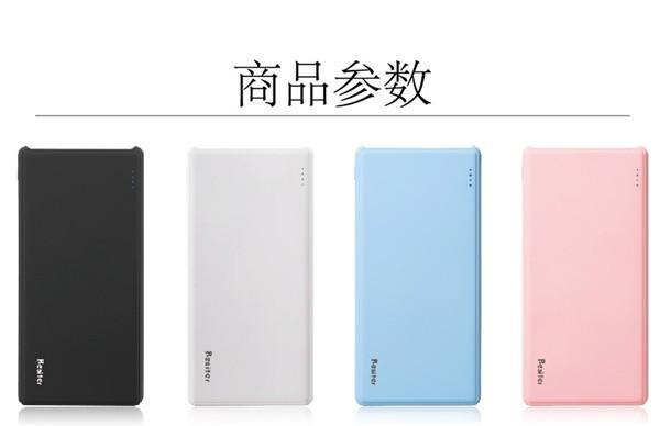 Besiter 2 USB Ports Ultra Thin External Backup Battery  (18)
