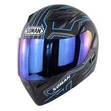 Motorcycle Dual Visor Full Face Modular Flip Up Helmet Motocross Street Bike Racing Road DOT Safety silvering visor full face dual visor motorcycle helmet