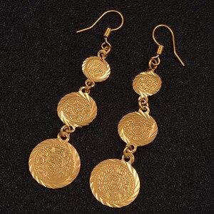 Image 5 - Anniyo Золото Цвет мусульманские исламские серьги монета, ислам древняя монета, арабские ювелирные изделия женщин/подарки, мода подарок Пункт #003306