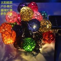 Solar LED rattan lantern string outdoor garden decorative lights