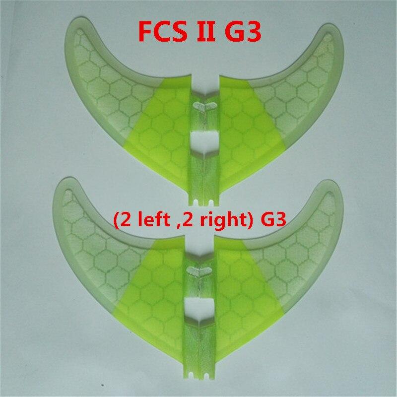 Srfda taille 2pcsG7 + 2 pièces GL quad ailerons 4 pièces/ensemble haute qualité planche de surf pour futur FCS II boîte avec matériel de peigne de miel en fibre de verre