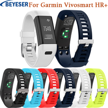 Colorful Soft Silicone Bracelet Band For Garmin Vivosmart HR+ Strap Replacement Sport Wrist Bracelet For Garmin Vivosmart HR+