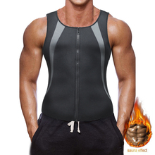 男性サウナスーツウエストトレーナー減量のためネオプレン汗圧縮ワークアウトタンクトップベストジッパー女性