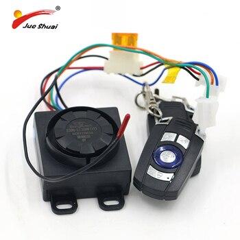Intelligente 36 V 48 V 60 V 72 V Optional Elektrische Fahrrad Alarm Ebike Umbausatz Fahrradschloss Für Elektrische Motorräder Erwachsenen E Fahrrad