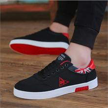 Men's Causal Shoes 2018 New Summer Men Canvas Shoes Breathable Classic Flat Male Brand Footwear Fashion Sneakers for Men