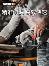 Multi-function chainsaw WX429 cutting machine woodworking saw small electric circular saw home decoration multi-material cutting цена и фото