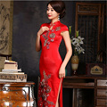 Red Classic Ladies Satin Long Cheongsam Hot Sale Traditional Chinese Style Qipao Dress Vestido Clothing Size S M L XL XXL 27657A