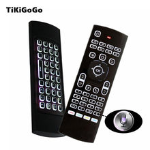 Tikigogo MX3 air mouse retroiluminado pro con micrófono de voz 2.4G mini wireless keyboard con IR extender remoto controlador(China)