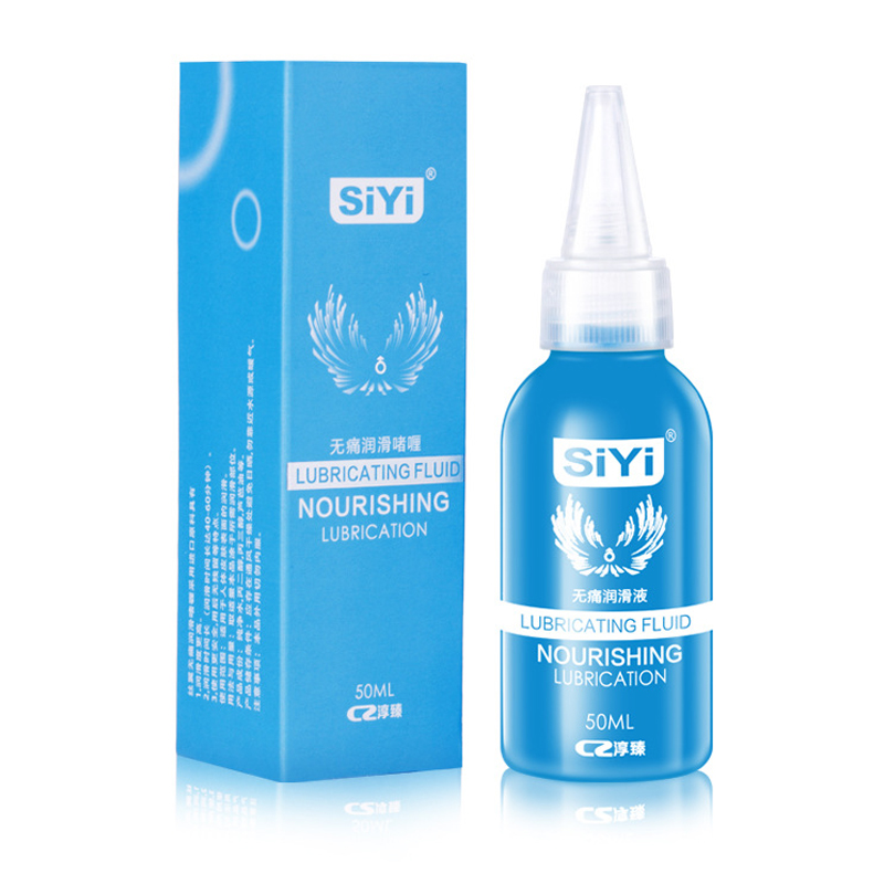 Moisturizer lube for anal