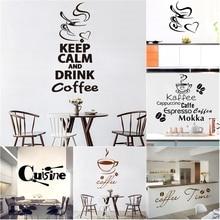 Большие размеры кофейные виниловые наклейки на стену Кофейня оконные украшения обои для кухни аксессуары для декора наклейки на стену